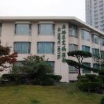 Photo of Shanghai Olympic Club Hotel