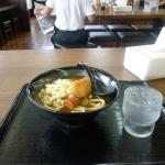 Kodawari Noodles Sakaide Kamogawa
