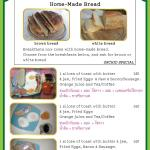 Homemade bread breakfast selection