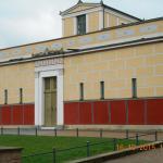 Pompejanum Foto