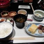 Ukihashi Foto