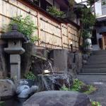 Shirakabenoyado Bokusuien