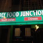 Ảnh về Idly Food Junction, Haridwar