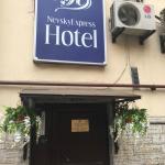 Photo de Nevskiy Express Hotel