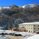 Photo of La Sibilla Parco Hotel