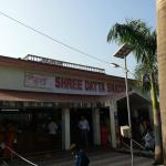 Shreedatta snacks