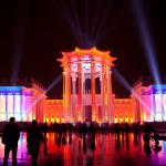 Фотография Московский Международный фестиваль Круг света