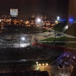 vue de la chambre sur Arena