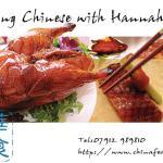Chinafeast Cookery School
