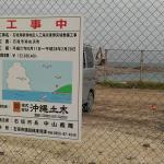 Foto de Shinminatojima