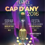 Foto de Temple Lounge