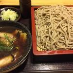 ภาพถ่ายของ Tachibana