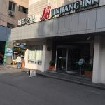 Photo of Jinjiang Inn (Shanghai Luwan Liyuan)