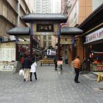 ShuangGuiFang