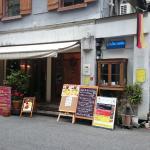 ドイツ料理店