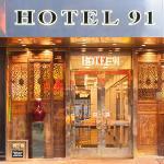 The Hotel 91 Foto