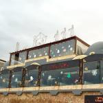 Granada resturant & pub