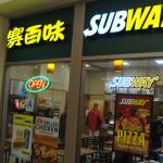 Photo of Subway