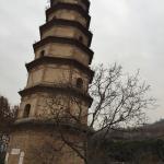 Daqin Pagoda