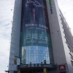 Holiday Inn Express Taichung Park Foto