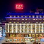 Photo of Arsma Hotel