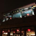 ภาพถ่ายของ Bian Yi Fang