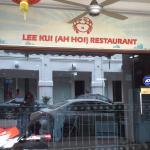 Foto de Lee Kui (Ah Hoi) Restaurant