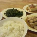 Taiwan Porridge resmi