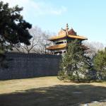 Foto de Beiling Park