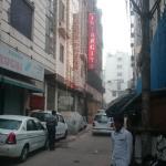 Photo de Hotel Intercity