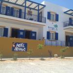 Photo of Notaras Hotel