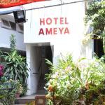 Welcome to Hotel Ameya!