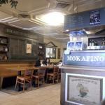 Photo de Brasserie de La Fontaine