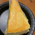 Yummmmmy orange cheese cake