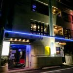 Photo of GrandPark-Inn Sugamo