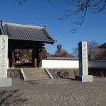 Photo de Zenchoji Temple
