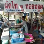 Photo de Grand Tower Inn Rama VI
