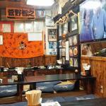ภาพถ่ายของ Sushi Tavern Hirano