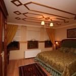 Photo of ARN Aruna Hotel