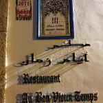 Photo de Restaurant  Au Bon Vieux Temps