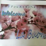 Photo of La Buona Forchetta Da Paolo