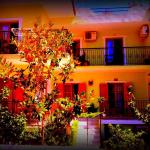 Photo of Alexandra's House