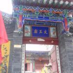 Jiangziya Diaoyutai Scenic Resort