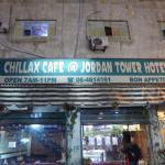 Jordan Tower Hotel Foto