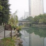 Holiday Inn Hangzhou City Center Foto