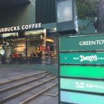 Photo of Starbucks Coffee Shinjuku Green Tower Building