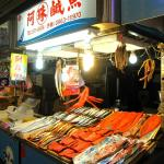 The dried fish products