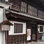 Nogami Yaeko Literature Museum