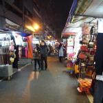 Photo de Walking Street of Jianghan Road