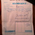 Квитанция об оплате проживания в данном отеле